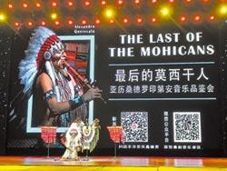 演出多元化 天津成愛樂之城