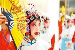 南開大學京劇晚會 展陸國粹之美
