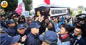 【卡神輸了3】謝系網軍重傷 英派與新系爭老大?