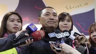 韓國瑜批特定媒體 侯友宜:每個人面對事情態度不一