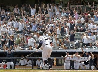 MLB》洋基十年第一轟 A-Rod居首