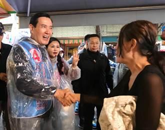 馬英九台南輔選 讚韓國瑜辯論表現「火力主導全局」