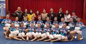 光復高中啦啦隊、啦啦舞蹈隊全國第1