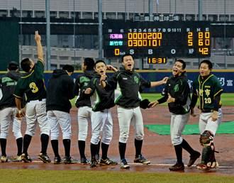 富邦U18》新竹市一半選手感冒 晉冠軍戰對決大魔王