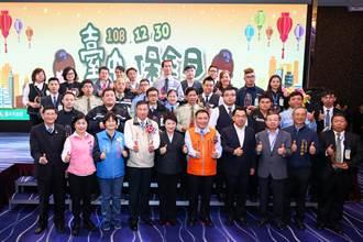 盧秀燕感謝林佳龍10萬大軍守護台中市