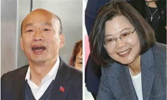 辯論後新北街頭民調 韓蔡差距網:真殘忍