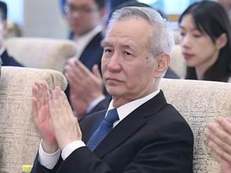 陸副總理劉鶴將赴美簽署第一階段貿易協議