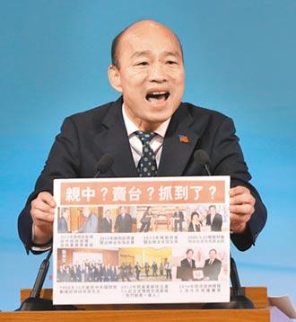 韓轟民進黨是最大詐騙集團