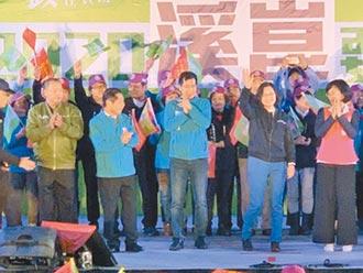 新北板橋東區 藍團結挺柯志恩 蔡為羅致政站台