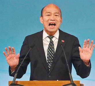 韓國瑜辯成政壇葉問