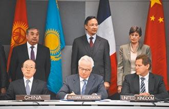 樂見美中俄展開限武談判