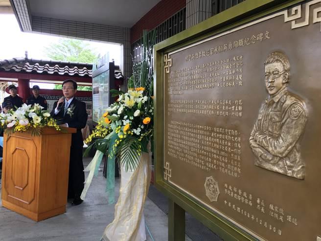 殉警李承翰銅雕肖像紀念碑文設在鐵警局嘉義派出所前。(廖素慧攝)