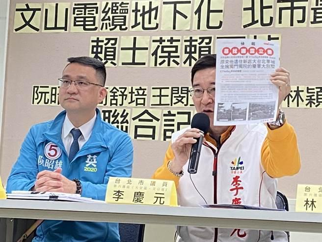 李慶元指出,該區的里長和選民,有事情都不願找賴士葆,因過去打槍的經驗,認為賴選民服務很差。(游念育攝)
