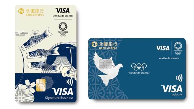 永豐Visa 2020年東京奧運主題卡,元旦正式登場。(永豐提供)