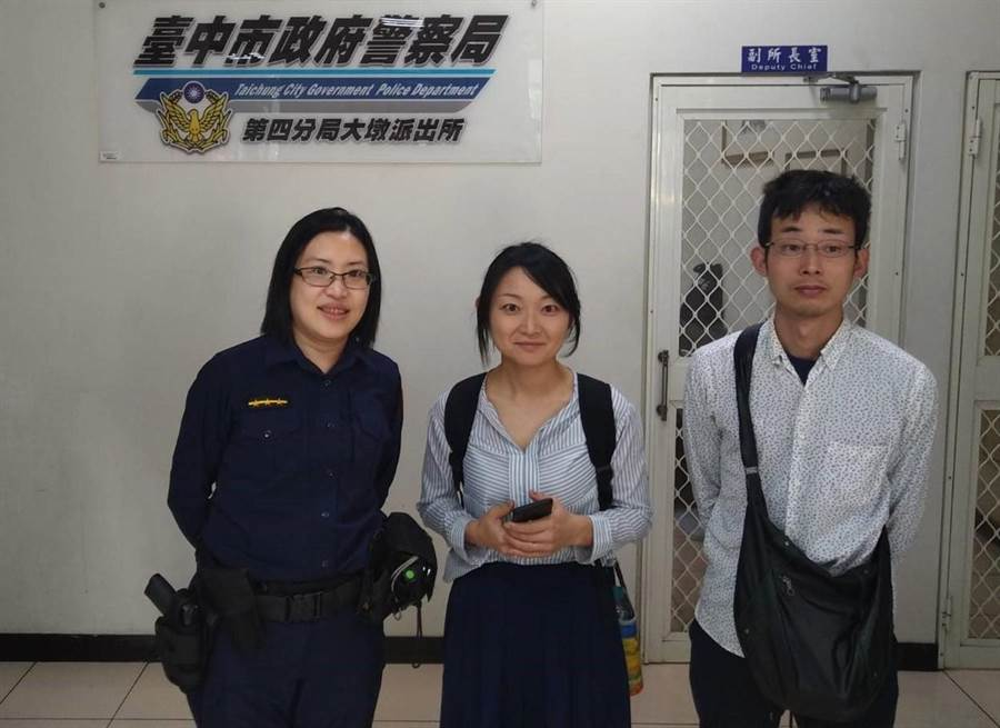 日本遊客遠藤小姐(中)在台中市警局第四分局大墩派出所員警的幫助下,順利找到遺失的手機,大讚台中警效率好。(台中市警局第四分局提供/黃國峰攝)