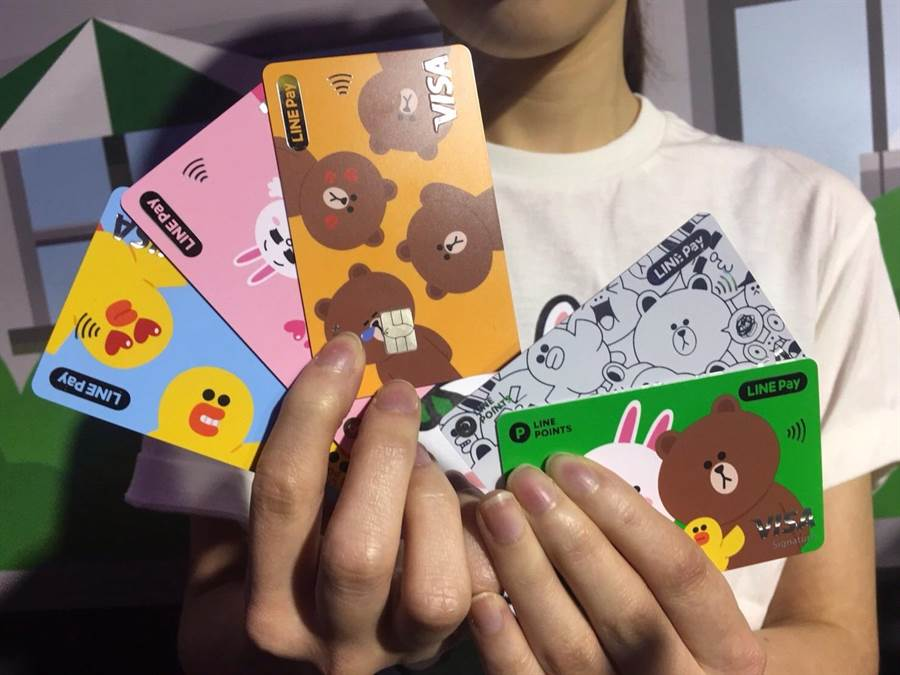 中國信託LINE Pay一卡通聯名卡。(本報資料照片)