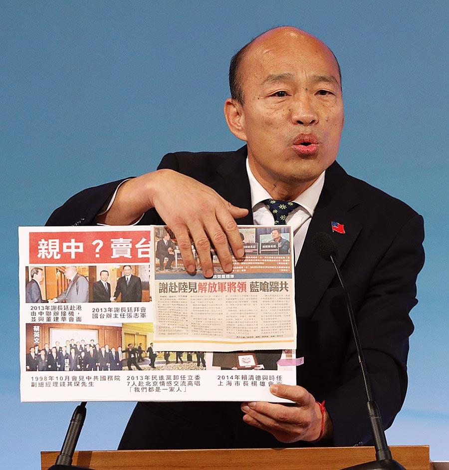 2020總統選舉電視辯論29日在公視舉行,國民黨總統候選人韓國瑜發言。(台北市攝影記者聯誼會提供)