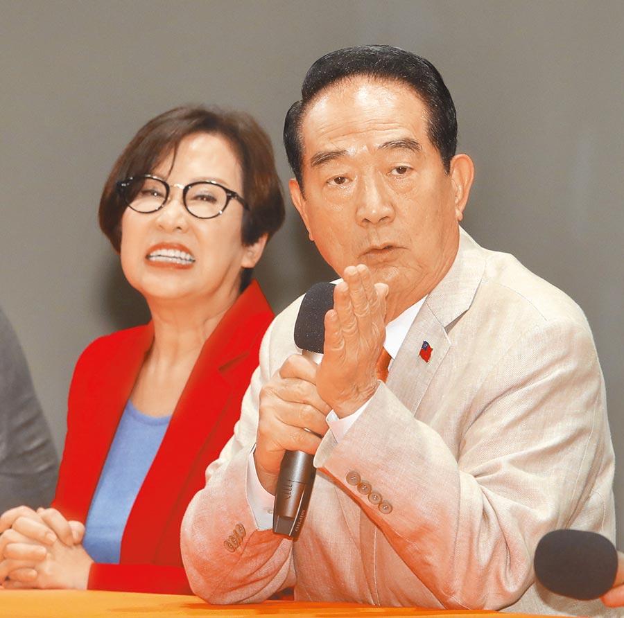 2020總統選舉電視辯論29日在公視舉行,辯論結束後,親民黨總統候選人宋楚瑜(右)與副總統候選人余湘(左)一同出席會後記者會,會後自評辯論表現,有呈現出一個做總統的高度,展現作為台灣領導人的格局。宋也帶著遺憾口吻表示其實非常羨慕韓,「宋楚瑜這次的選舉,連被黑的版面都沒有。」(劉宗龍攝)