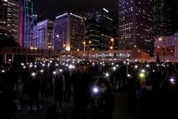 香港300人愛丁堡廣場集會 紀念追悼抗爭死傷者