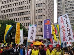 新黨赴立法院外 抗議綠強推反滲透法