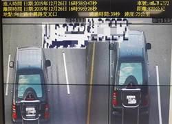 台中向上路6段交安升級 1月15日起啟用區間測速