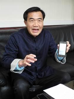 李全教涉議長賄選案 更二審改判9月