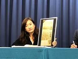 韓2009年罷免論文遭起底 王淺秋:至少可查到論文