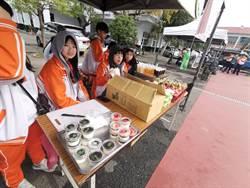 君毅中學舉辦慈善園遊會義賣捐公益