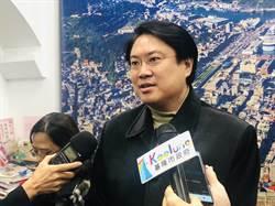 林右昌批韓槓媒體 宋瑋莉:民進黨造成國家撕裂傷