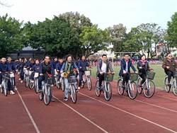 地方仕紳捐全校1人1台腳踏車 學生:騎起來有風!