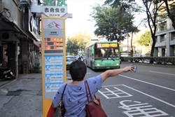 提升候車品質!中市汰舊換新公車智慧型站牌