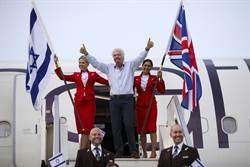 差點看不到她...英國億萬富翁氣到創立維珍航空
