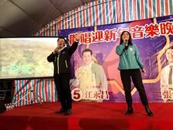 張志豪辦「歡唱迎新年音樂會」 用音符為江永昌助選