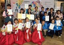 鹽埕國中與韓國學校締結姊妹校 藉由多方交流與國際接軌