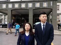 李明哲委託律師 告民進黨誣告加重誹謗