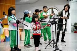 虎山國小歲末音樂會 感謝身邊每一個人