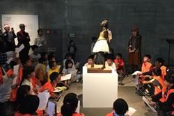 迎接金鼠年 亞大現代美術館推3人同行1人免費