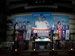 國民黨轟「反滲透法」違憲侵人權 綠色恐怖新工具