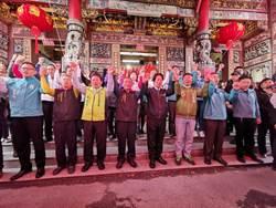 國民黨將對反滲透法釋憲 賴清德:祝福尊重
