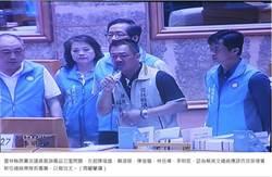 雲林縣議員齊聲反毒多年 不容民進黨斷章取義