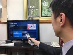 桃園市有線電視維持510元 多元頻道分組4/1前上路