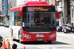 強化山海線串聯! 813路公車調整行駛內東路、甲后路