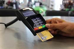 國人2019刷卡爆棚直逼3兆 銀行局分析四原因