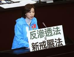 快評》沒收台灣人言論自由