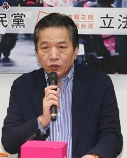 惡法闖關 《大師鏈》聲明放棄台灣市場