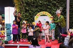 台中孩子王張廖萬堅 陪孩子用故事迎接2020