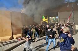 伊拉克人抗議美軍空襲 闖入美國大使館