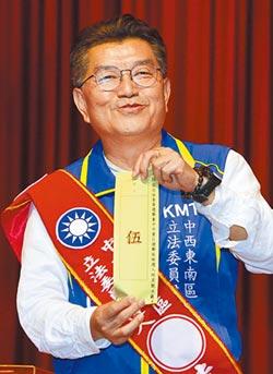 台中第六選區 李中猛攻網軍案 黃國書提告自清