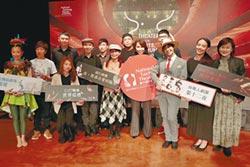 愛與包容 台中國家歌劇院慶新春