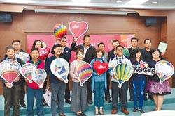 行銷台東 熱氣球圖像開放授權